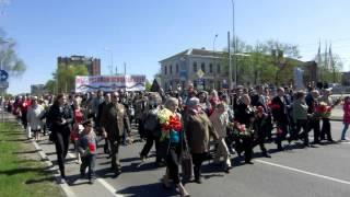 70-я годовщина Победы. Даугавпилс 09.05.2015