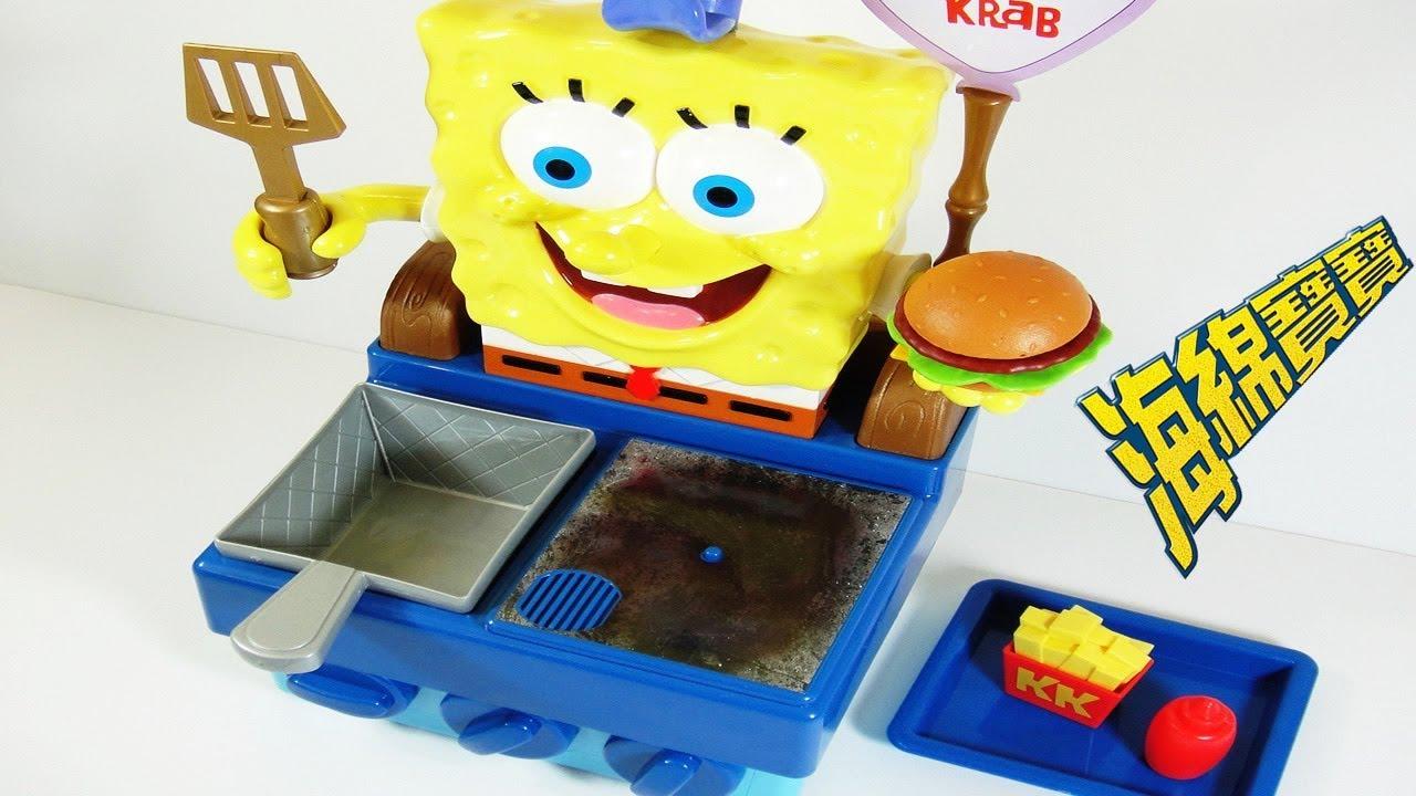 玩會說話的海綿寶寶 蟹堡王之製做美味蟹堡套餐廚房遊戲組 玩具開箱 - YouTube