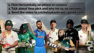 Which Test Batsman would you pick to bat for your life? #AapKiVani