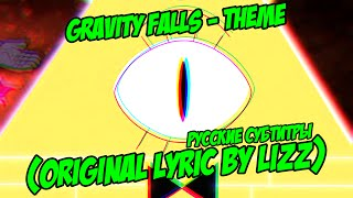[RUS Sub / ♫] Gravity Falls - Theme (Original Lyric by Lizz) - Русские субтитры