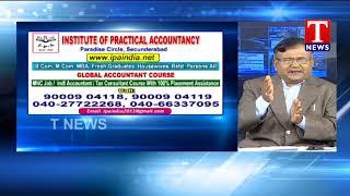 Study Guide   Director DV Prakash About IPA (Institute Of Practical Accountancy)   TNews Telugu