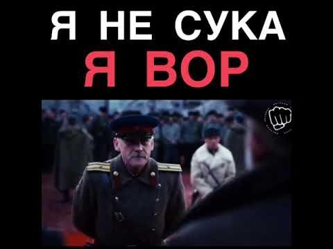 Ваня франсуз ВОР