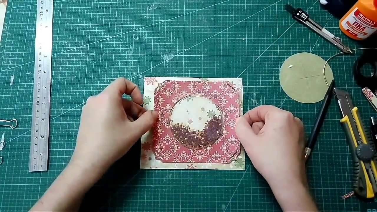 Мастер класс новогодней открытки шар