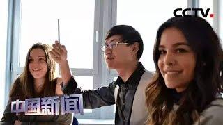 [中国新闻] 中国外交部:美方应停止对在美中国学生学者的无端限制和滋扰   CCTV中文国际