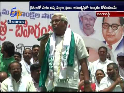 No Changes In People Life | After Formation Of Telangana | Prof.Kodandaram | Sangareddy