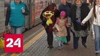 Эстонцы вернули россиянам дочку, изъятую из-за старых обоев - Россия 24
