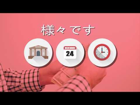 Global Mining Trust Japanese