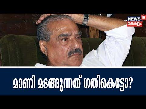 Pothu Vedhi : KM മാണി UDFലേക്ക് മടങ്ങുന്നത് ഗതികെട്ടോ? | 22nd May 2018