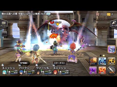 12オーディンズ - 王道RPG プロモーションムービー第2弾