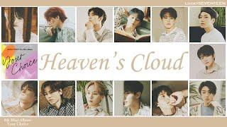 [LuckySEVENTEEN中字] SEVENTEEN - Heaven's Cloud (繁體中文/韓語雙字幕)|SEVENTEEN|