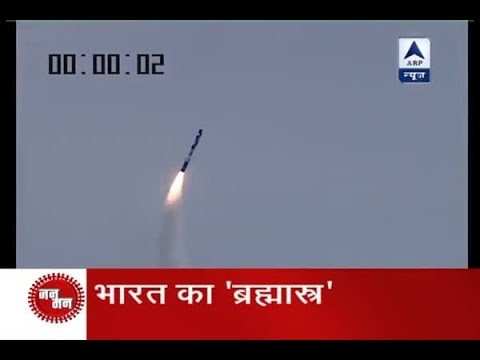 Jan Man: India, Russia to work on making Brahmos missile more powerful