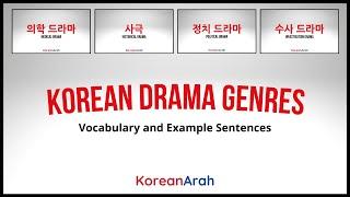 Korean Drama…