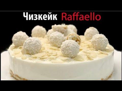 RAFAELLO CHIZKEYK TAYYORLASH - OSON VA TEZ RAFAELLO CHIZKEYK