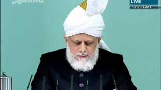 (Urdu) Friday Sermon 18th February 2011, The Prophecy of Musleh Maud - Islam Ahmadiyya
