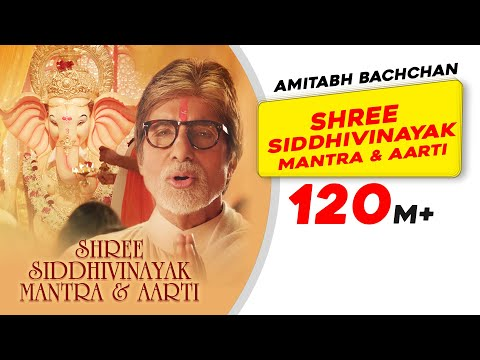 Shree Siddhivinayak Mantra And Aarti  Amitabh Bachchan  Ganesh Chaturthi