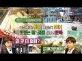 제주도 곱창전골 + 소갈비 ft. 정창욱 쉐프|[최자로드2] EP.12 제주 특집 2편 - YouTube