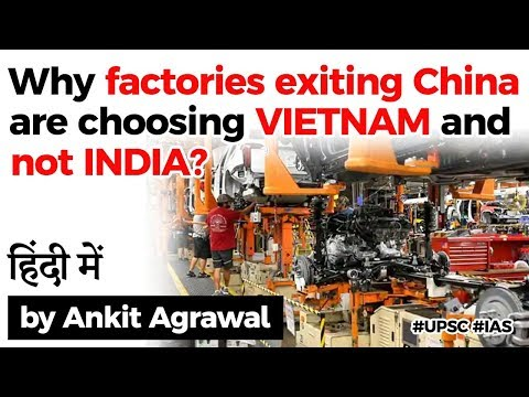 why-factories-exiting-china-choosing-vietnam-and-not-india?-how-india-can-attract-these-companies?
