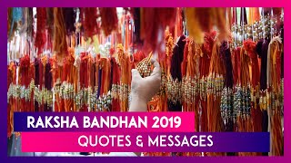 Raksha Bandhan 2019 Quotes & Messages: Rakhi Festival Sayings and Wishes to Send to Your Siblings