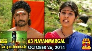 63 NAYANMARGAL EPI 36 (26/10/2014) - Thanthi TV