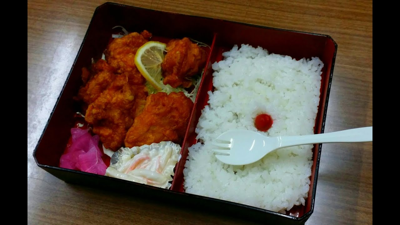 7 7 15 catering meal fried chicken box lunch video tokyo japan youtube. Black Bedroom Furniture Sets. Home Design Ideas