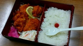 7 7 15 .. Catering Meal, Fried Chicken Box Lunch $4.00 Video @ Tokyo Japan