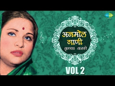 Best of  Krishna Kalle | Popular Marathi Songs | Volume 2