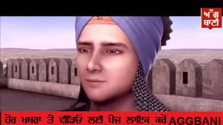 CHAAR SAHIBH-JADEY (SINGH KEELA) HD REMIX SONG NEW 2016