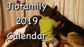 2019年カレンダーが出来ました。 いつも応援下さっている皆様から頂いた...