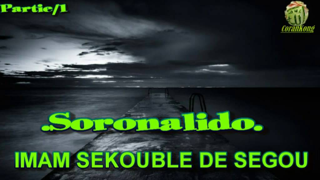 imam sekouble mp3