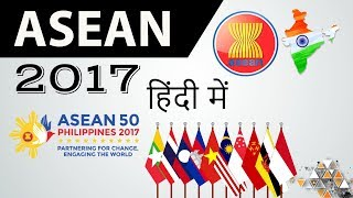 asean headquarters