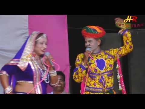 Latest Hot Comedy - Panya Sepat - Kanchan Sapera - Rajasthani Comedy - Marwadi Comedy 2017