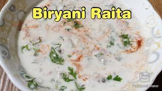 बिर्याणी सोबत खाण्यासाठी रायता | Raita | how to make raita
