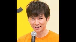 3月24日に放送された「行列のできる法律相談所」(日本テレビ系)で、司会...