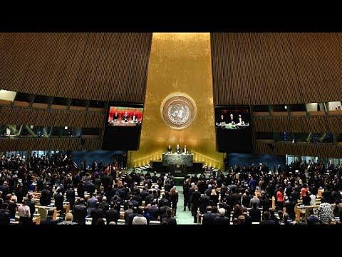 Заседание Генеральной Ассамблеи ООН в Нью-Йорке. День 1 (25.09.18)