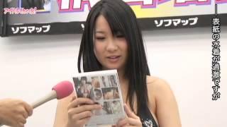 DVD『桐山瑠衣 Limit ~君と出会ってから~』 発売記念イベントが2012年...