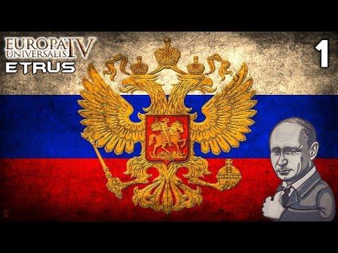 Europa Universalis IV: ETRus - РОССИЯ (Российская Федерация) - №1