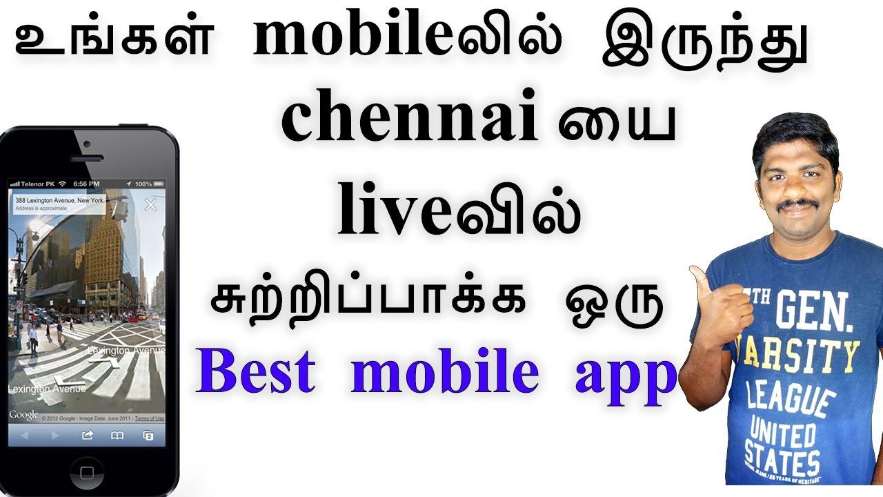 migliore dating app Chennai