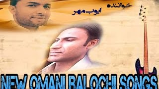 new omani balochi songs  mann tai intzaran par to chiya neyae fast lewa  track (4)
