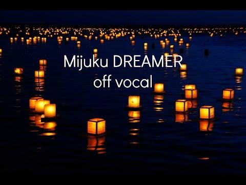 Aqours - Mijuku DREAMER Off Vocal
