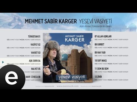 Aşk Sırrı (Mehmet Sabir Karger) Official Audio #aşksırrı #mehmetsabirkarger