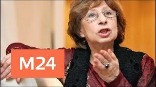 Лия Ахеджакова обрушилась с гневной критикой на Максима Галкина - Москва 24