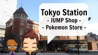 Tokyo Station: JUMP Shop & Pokemon Store [ENG SUB] - JAPAN VLOG #4