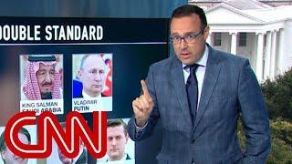 Chris Cillizza: Trump has a denial double standard