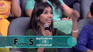 Neeya Naana | 4th August 2019 - Promo 2