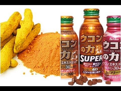 ♥Turmeric drinks+turmeric tea,anti cancer longevity drink,japan,Okinawa Miracle