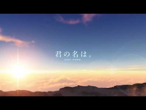 Kimi no Na wa (Your Name) Full Soundtrack