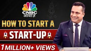 How To Start A StartUp ? | StartUp Tips | CNBC Awaaz | Dr Vivek Bindra