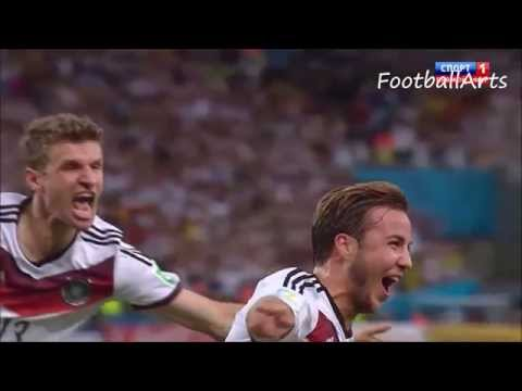 Mario Gotze · The Golden Boy · Great Games at Bayern and Germany