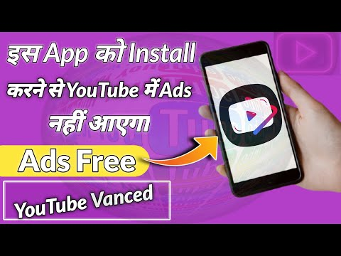 How to Install YouTube Vanced  | how to install micro G | YouTube Vance login Problem Solve