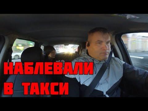 БОЛЬНОЙ РЕБЁНОК КИНУЛ ПИЦЦУ